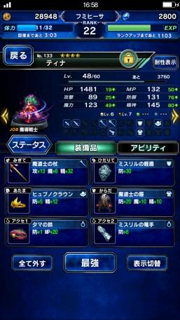 151112雑記004