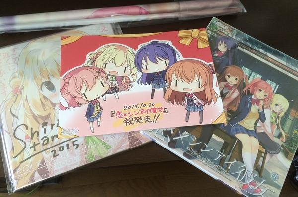 2015-10-30_koikake.jpg