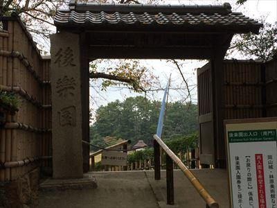 20151107okayama (8)