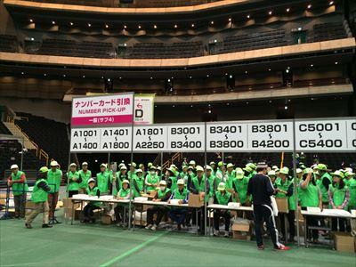 20151115saitamakokusai (2)