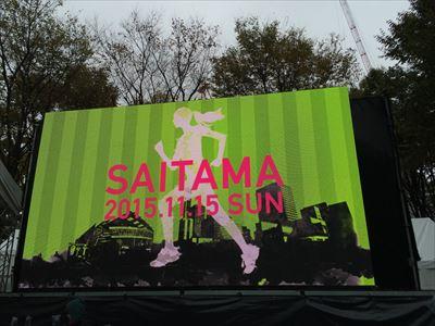 20151115saitamakokusai (4)
