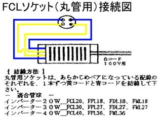 17_C_LIGHT_edt.jpg