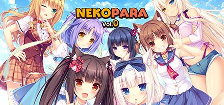NEKOPARA Vol 0