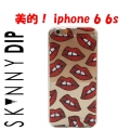 lips print iphone 611