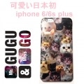 Catz phone case iphone 66s plus (2)1