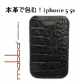 iPhone 6 Tasche Leder Der Rauber Kroko
