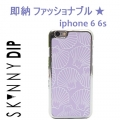 IPHONE 6 SHELL CASE1111