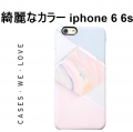 MARBELOUS PASTELS IPHONE 6 CASE1