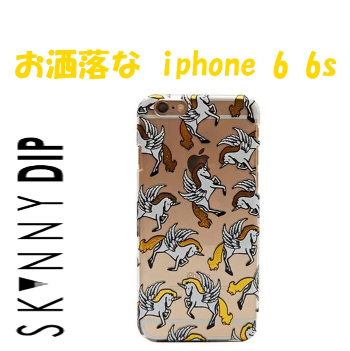 gold unicorn iphone 6 6s case11