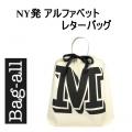 LETTER BAG M1