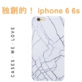 ivory marble iphone 6 case1