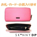 Coral purse (5)1