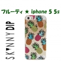 IPHONE 55S FRUITY PINEAPPLE CASE11