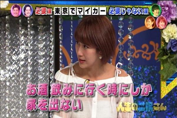ニノさん1101_003