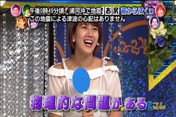 ニノさん1101_010