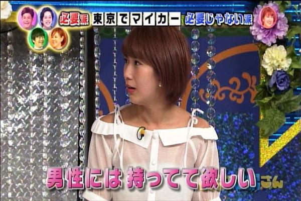 ニノさん1101_006