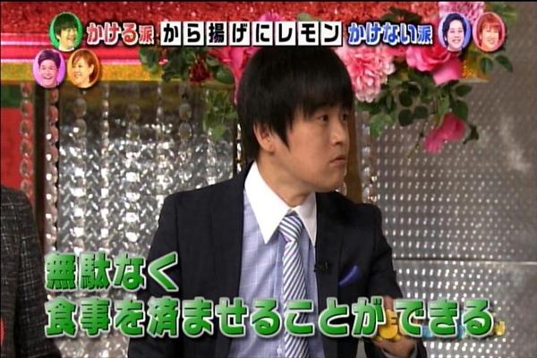 ニノさん1108_026