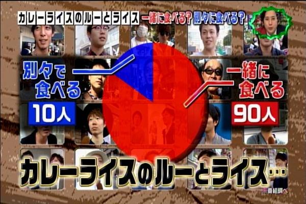 ニノさん1108_039