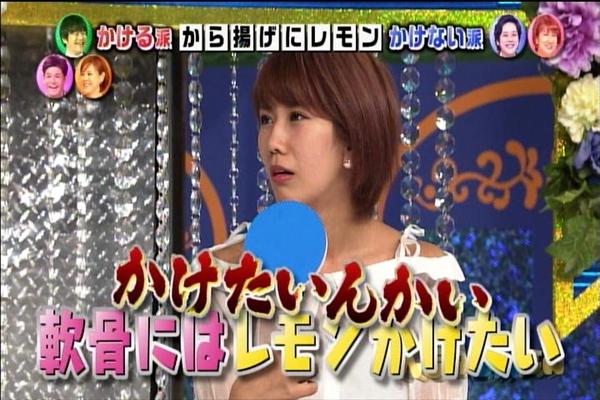 ニノさん1108_036
