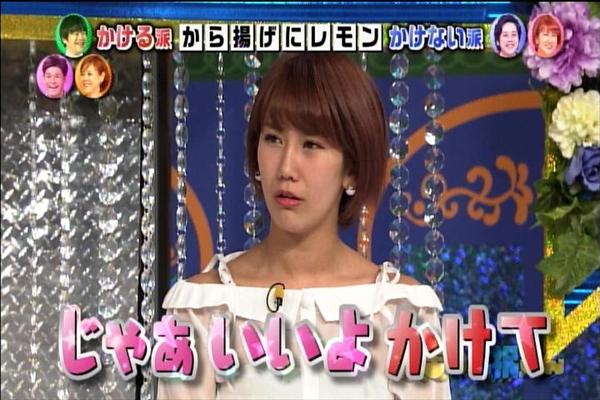ニノさん1108_038