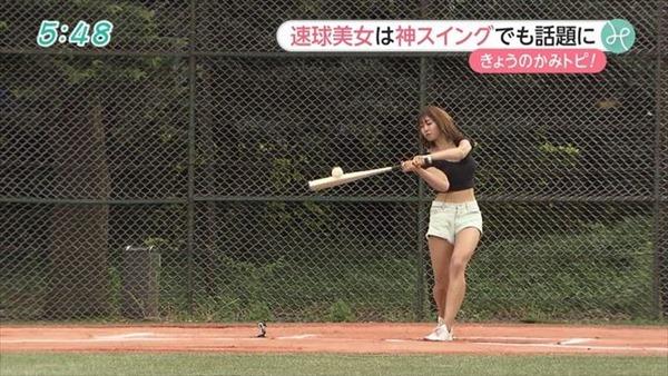 神スイング!で話題の稲村亜美の魅惑の太もも画像 11