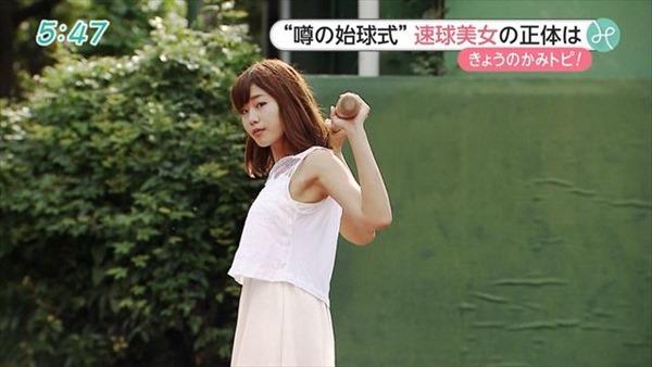 神スイング!で話題の稲村亜美の魅惑の太もも画像 12