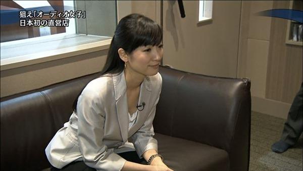 女子アナ大江麻理子の可愛いすぎる画像 13