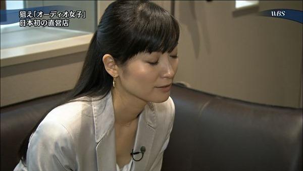 女子アナ大江麻理子の可愛いすぎる画像 14