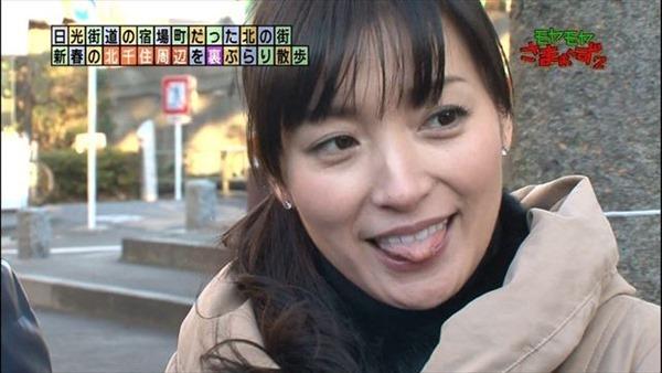 女子アナ大江麻理子の可愛いすぎる画像 15