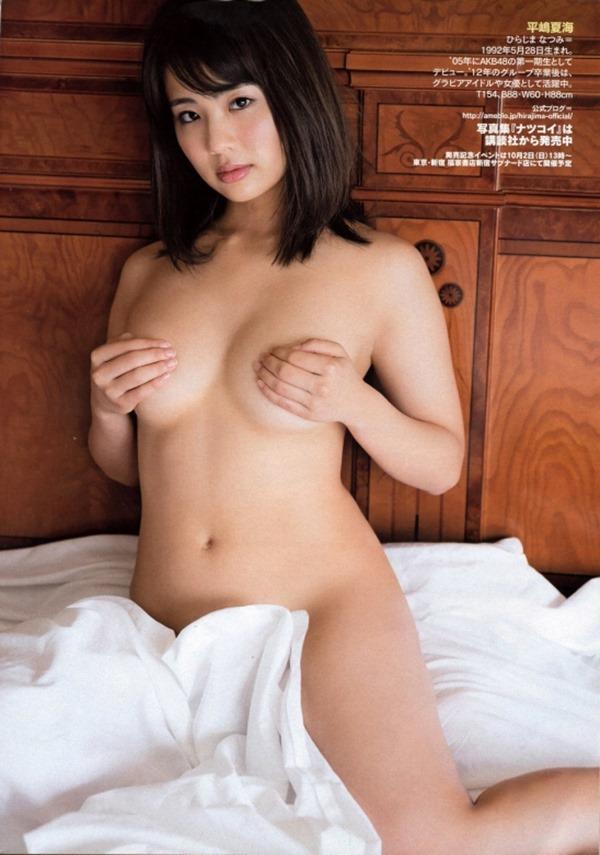 平嶋夏海 ヌード15