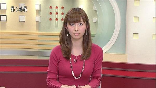 秋田が生んだ美人女子アナ塩地美澄(しおち みすみ)の着衣巨乳のテレビキャプ画像1