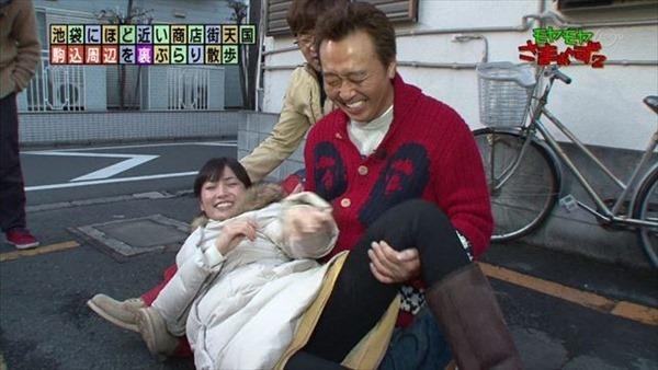 女子アナ大江麻理子の可愛いすぎる画像 1