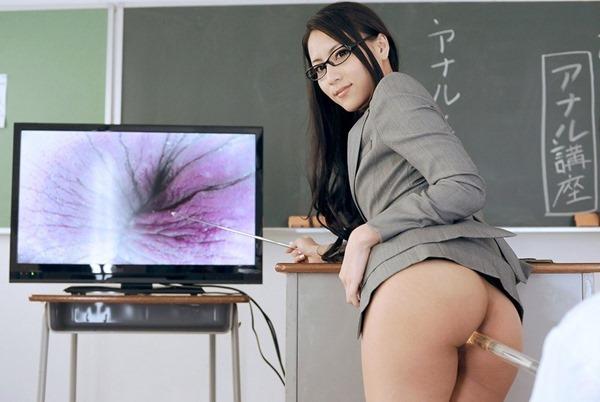 女教師 エロ26
