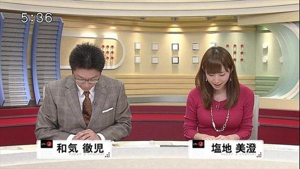 秋田が生んだ美人女子アナ塩地美澄(しおち みすみ)の着衣巨乳のテレビキャプ画像2