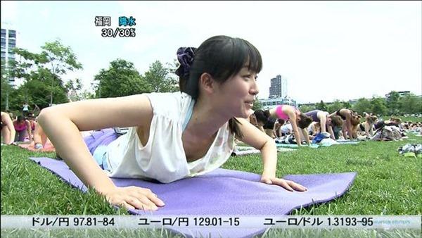 女子アナ大江麻理子の可愛いすぎる画像 2