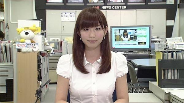 秋田が生んだ美人女子アナ塩地美澄(しおち みすみ)の着衣巨乳のテレビキャプ画像3