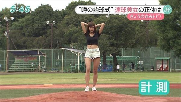 神スイング!で話題の稲村亜美の魅惑の太もも画像 3