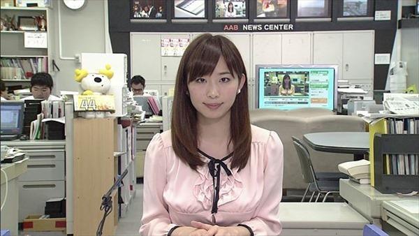 秋田が生んだ美人女子アナ塩地美澄(しおち みすみ)の着衣巨乳のテレビキャプ画像4
