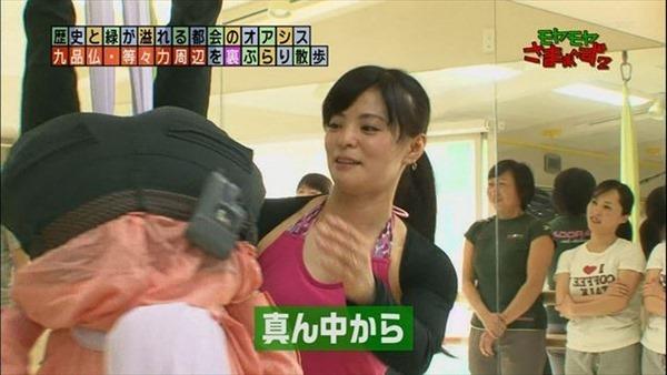 女子アナ大江麻理子の可愛いすぎる画像 4