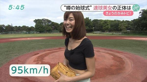 神スイング!で話題の稲村亜美の魅惑の太もも画像 5