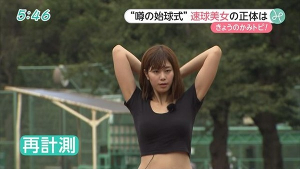 神スイング!で話題の稲村亜美の魅惑の太もも画像 7