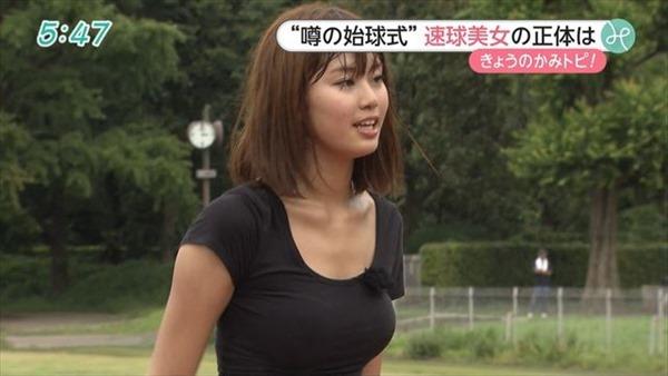 神スイング!で話題の稲村亜美の魅惑の太もも画像 8