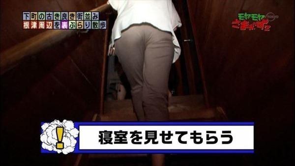 女子アナ大江麻理子の可愛いすぎる画像 9