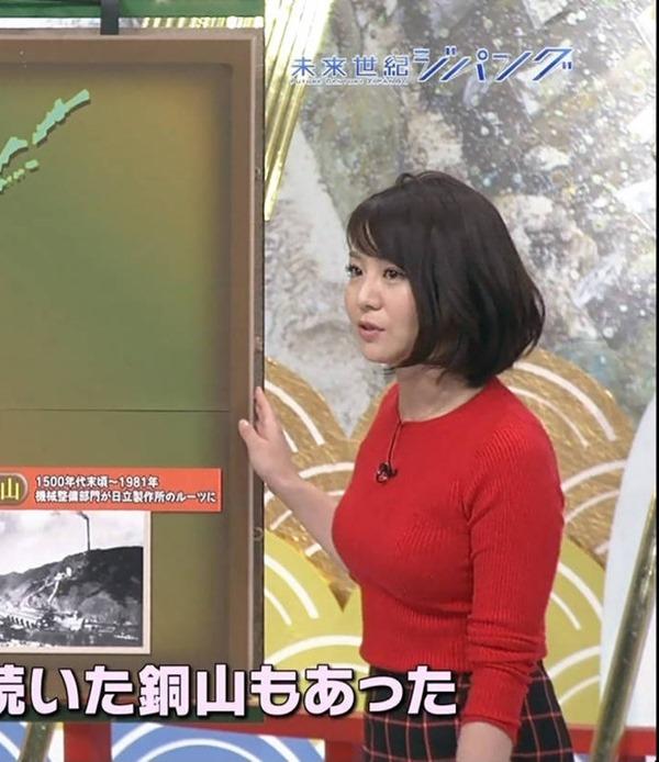 大橋未歩アナの自己主張してる巨乳エロキャプ画像10