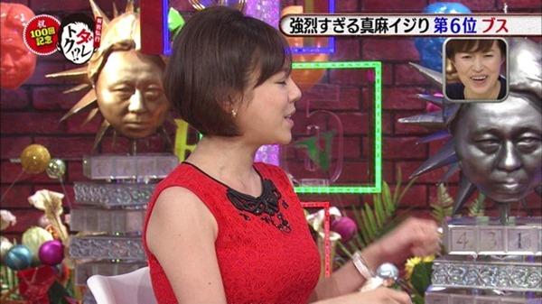 高橋真麻アナ「ぷっすま」でピチピチ衣装エロ画像10