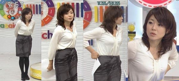 魅惑の熟女アナ有働由美子のセクシーショットエロ画像10