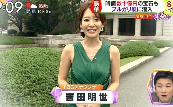 ムラムラする女子アナ吉田明代エロ画像11