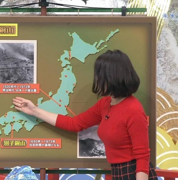 大橋未歩アナの自己主張してる巨乳エロキャプ画像11