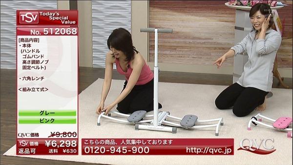 テレビショッピングの熟女キャスター達の胸チラ画像11