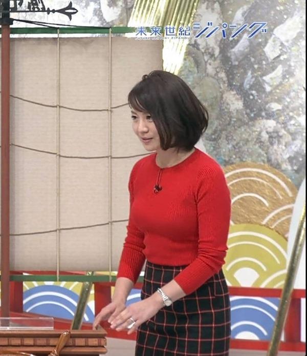 大橋未歩アナの自己主張してる巨乳エロキャプ画像12